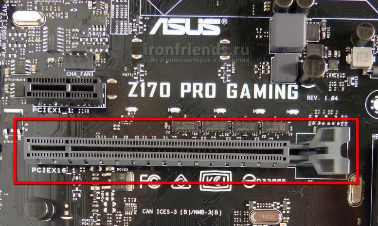 Слот PCI-E x16