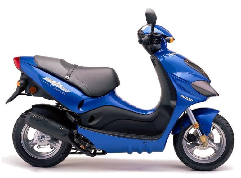 транспорт, синий