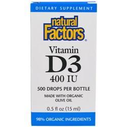 Витамин Д3 Natural Factors