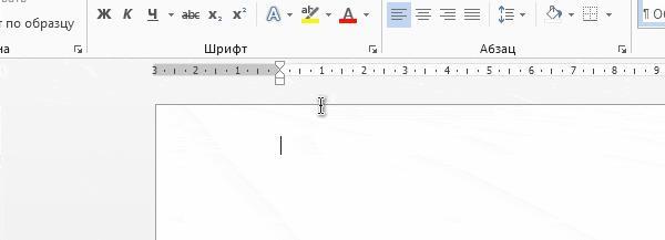 формула для римских цифр