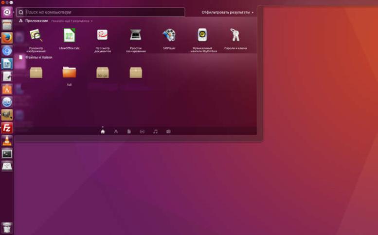 Рабочий стол Ubuntu 16.04