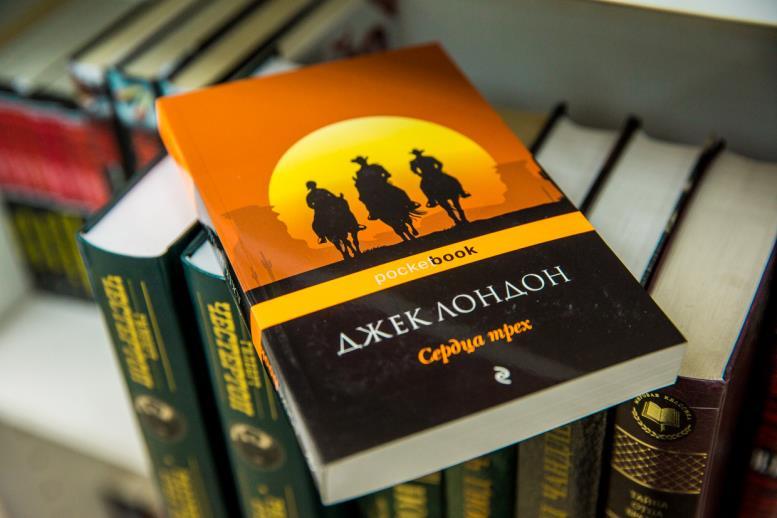 ТОП-10 книг о приключениях