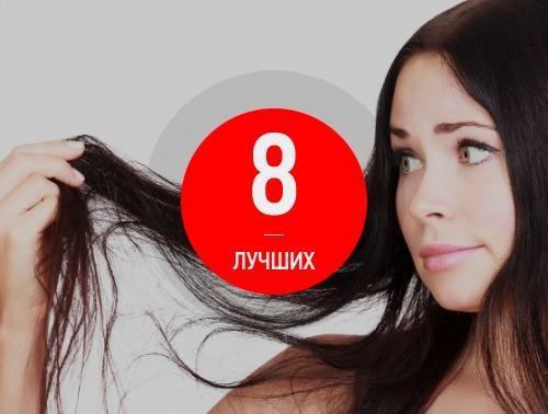 8 лучших шампуней для сухих волос