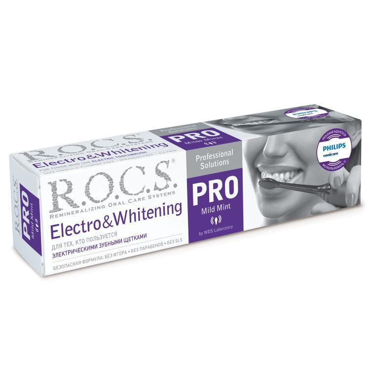 Зубная паста для электрических зубных щеток R.O.C.S. PRO Electro & Whitening