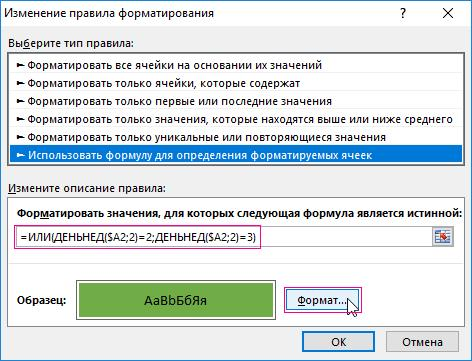 Использовать формулу.